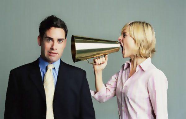 не слушайте никого
